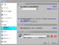 有料 win 2.5.0.130 転送VM